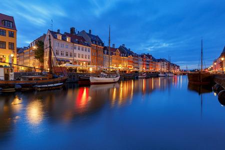 Copenhagen. The Nyhavn channel is at dawn. Archivio Fotografico - 115530264
