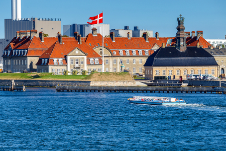 Copenhagen. The city embankment.