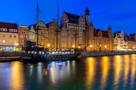 Gdansk. City embankment at dawn. Stockfoto