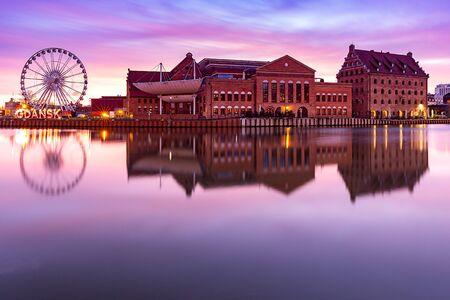 Gdansk. City embankment at dawn. Stock Photo