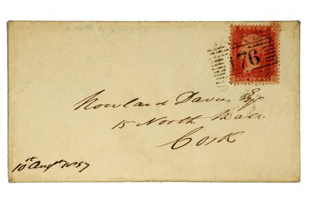 Very early British envelope with a one cent