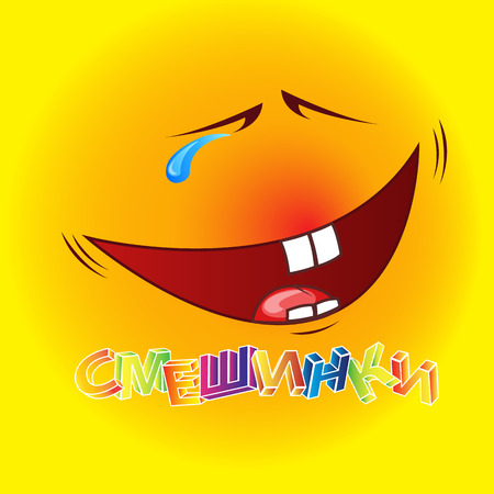 big smile: Cheerful face laughing to tears with a big smile Illustration