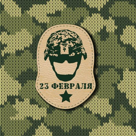 Camouflage military leather label army with helmet on the Knitted pattern. Russian national holiday on 23 February. The Day of Defender of the Fatherland. Vector illustration for fashion textile.
