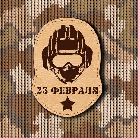 Camouflage military leather label army with tank helmet on the Knitted pattern. Russian national holiday on 23 February. The Day of Defender of the Fatherland. Vector illustration for fashion textile. Ilustrace