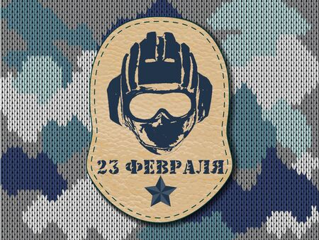 Camouflage military army on the Knitted pattern .Russian national holiday on 23 February. The Day of Defender of the Fatherland. Vector lettering illustration for fashion textile and fabric. Ilustração