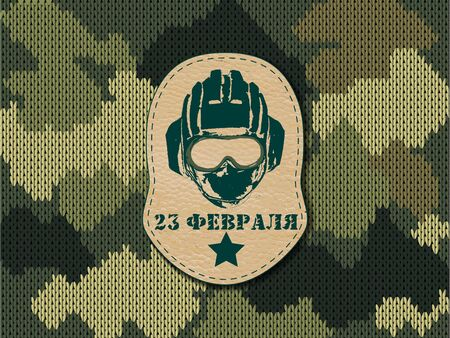 Translation Russian inscriptions: 23 th of February. The Day of Defender of the Fatherland. Camouflage military logo army. Abstract background. Greeting card. Vector illustration