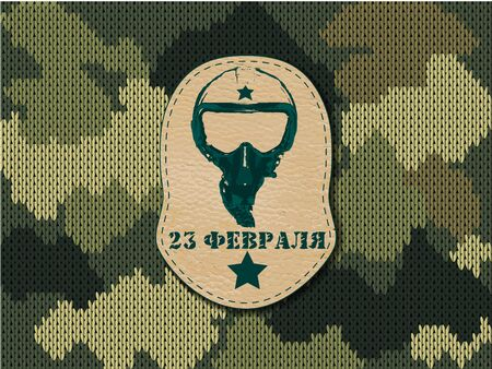 Translation Russian inscriptions: 23 th of February. The Day of Defender of the Fatherland. Camouflage military logo with aviator helmet. Vector illustration.