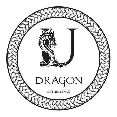 Dragon silhouette inside capital letter U. Elegant Gothic Dragon Logo with tattoo element. Heraldic symbol beast ancient mythology for logotype, emblem, monogram, icon, business card, brand name