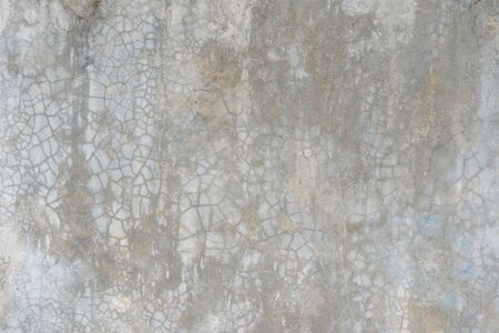 texture wall for backgrond
