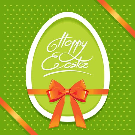 Greeting card with Easter egg symbol Stock Vector - 18435929