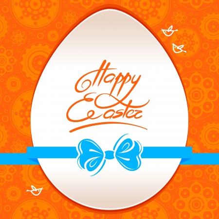 Greeting card with Easter egg symbol Stock Vector - 18435938