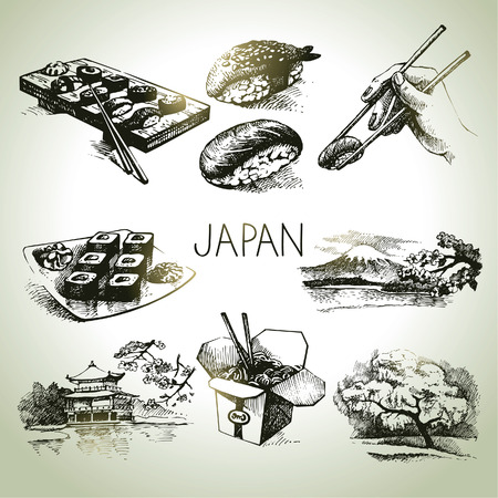 De hand getekend vintage Japanse set Stock Illustratie