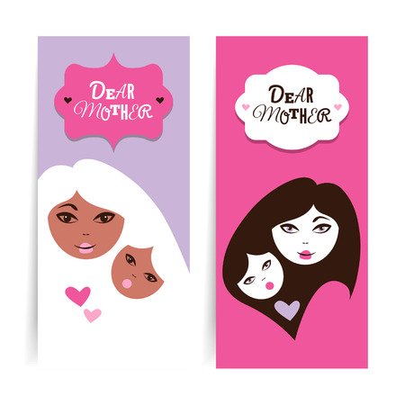 babysit: Happy Mothers Day. Banners of beautiful silhouette of mother and baby