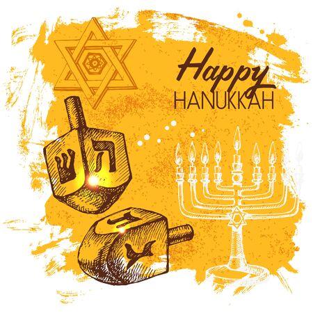 sukkot: Hand drawn sketch Hanukkah background. Israel festival card. Vector illustration Stock Photo