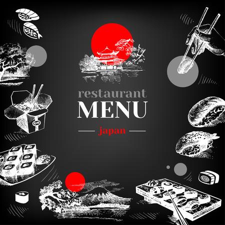 레스토랑 칠판 일본 음식 메뉴입니다. 손으로 그린 스케치 초밥 벡터 일러스트 레이션