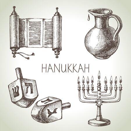 simbolos religiosos: Dibujado a mano elementos de Jánuca croquis establecidos. Israel objetos del festival y símbolos. Ilustración vectorial Foto de archivo