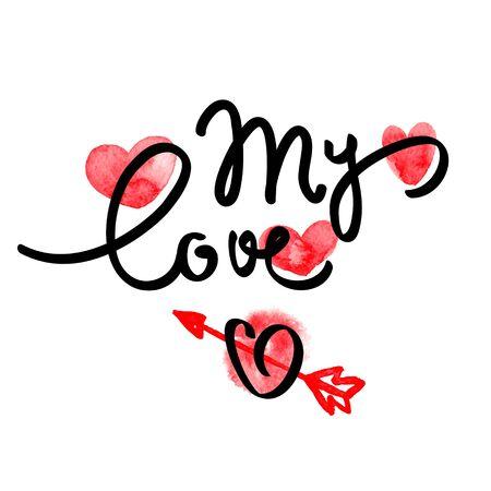 Valintine Day lettering. Love poster. Vector illustration