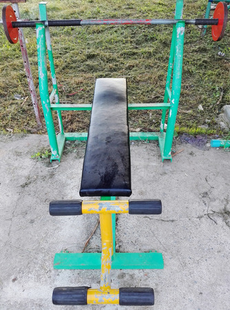 old exercise equipment in public park Stock Photo