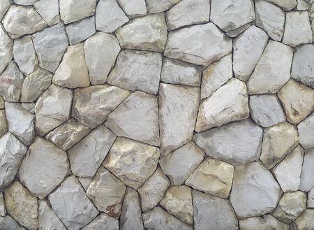 Stone wall background Stock fotó