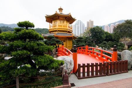 absolute: Golden PavilionBack side: Pavilion of Absolute Perfection In Nan Lian Garden, Diamond Hill, Kowloon, Hong Kong
