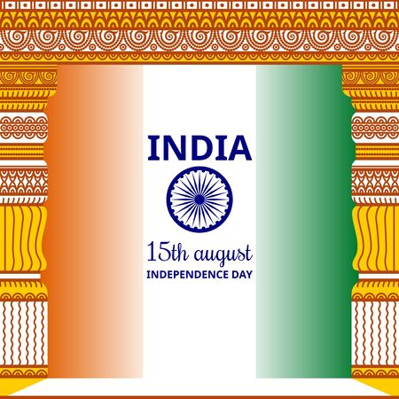 wheel of dharma: India Independence day. Indian ancient building background frame