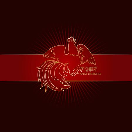 2017, the Year of the Fire Rooster in Chinese Horoscope. Red and gold colors, symbol of new year. Fire element. Hand drawn clip-art, illustration. Vector design element for greeting card or poster