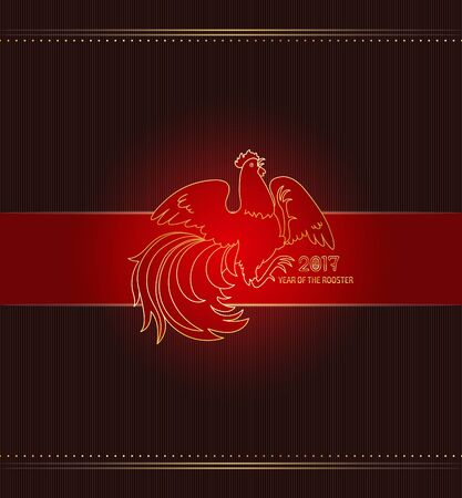 2017, the Year of the Fire Rooster in Chinese Horoscope. Red and gold colors. Hand drawn cartoon clip-art, vector illustration for greeting card, certificate, poster or gift package Illustration