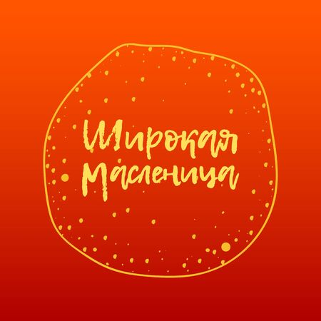 russian cuisine: Russian holiday Maslenitsa. Pancake is a symbol of Shrovetide. Russian text means Shrovetide
