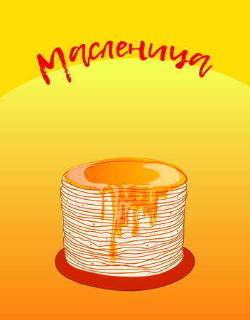 Russian holiday Maslenitsa. Pancake is a symbol of Shrovetide. Russian blini with honey, hand drawn, bright cartoon style. Russian text means Shrovetide Stock Photo