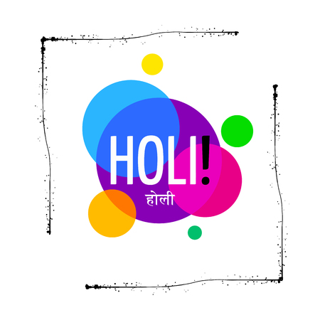 translates: Holi Background, Indian Festival of Colors. The inscription on the Hindi translates as Holi
