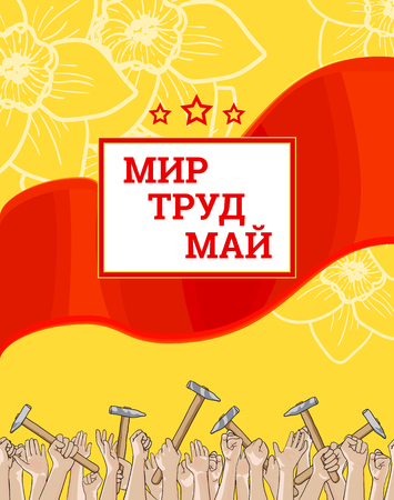 crowd happy people: International Workers Day, May 1. Russian text means Peace Labour May. Hand drawn poster for print. Crowd of workers with their arms raised and Soviet red flag on yellow background