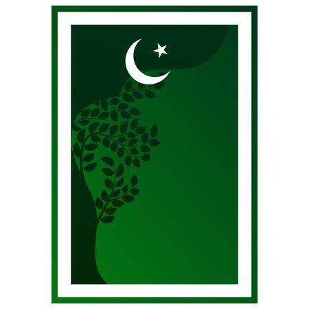 オリエンタル スタイル、緑の花の飾りは葉し、枝のグリーティング カードやフレーム ベクトル テンプレート。ツリーと三日月と星はイスラム教の