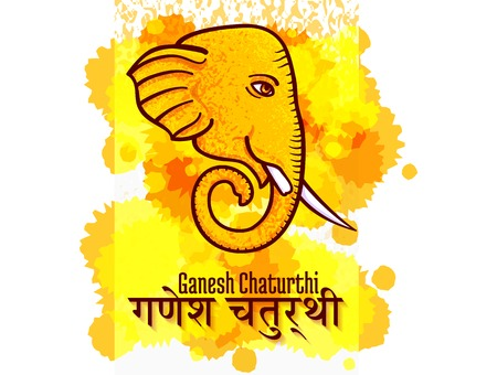 Ganesh Chaturthi vector poster, Hindu festival design element. Devanagari text means Ganesh Chaturthi