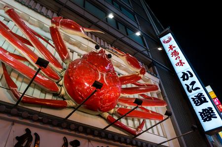Giant crab illuminated billboard in Dotonbori shopping street, Namba, Osaka, Japan - November 2016. Editorial