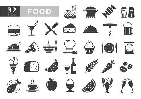 Restaurant kitchen icons black vector set