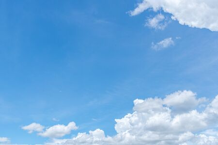 clear blue sky background, clouds with background.