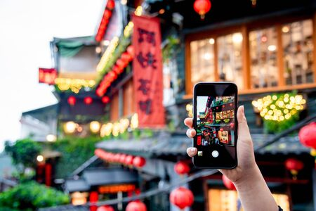 The most beautiful places to photograph in jiufen Culture Village Taipei, Taiwan