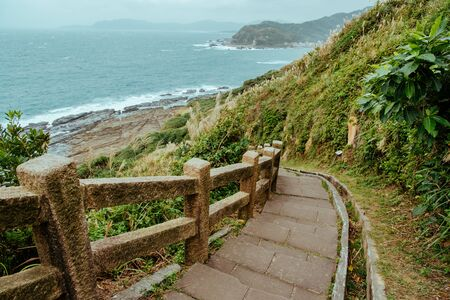 Bitou Cape Hiking Trail in Ruifang District, New Taipei, Taiwan