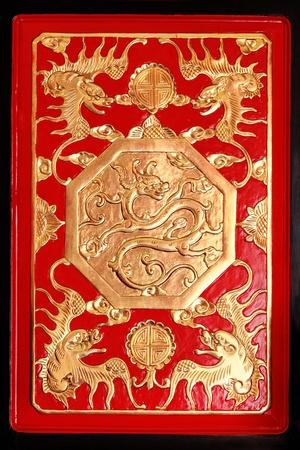 Chinese dragon Stock Photo - 11087394