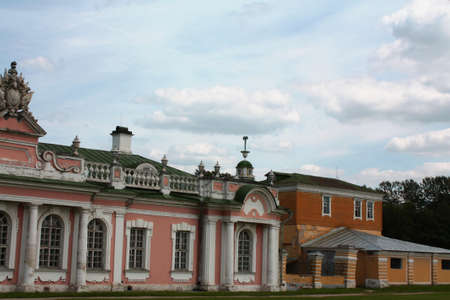 kuskovo: Kuskovo estate. The bell tower of the Palace Church Stock Photo