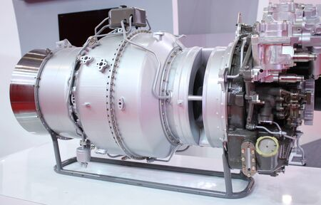 Helicopter�s turbine provides horizontal movement of the aircraft photo