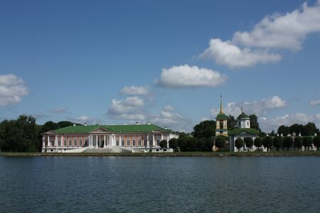 kuskovo: Kuskovo Estate is architectural and artistic ensemble of the XVIII century. Located in the east of Moscow