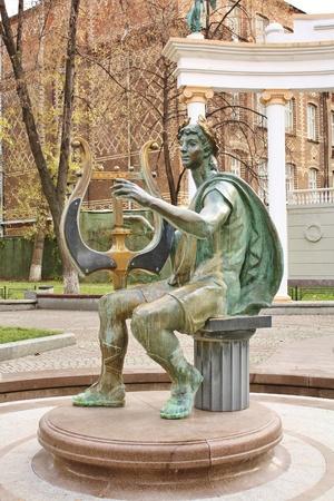 fountain  Apollo