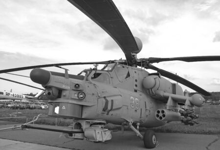 Attack helicopter is armed with rockets, bombs, guns; it is able to fight day and night
