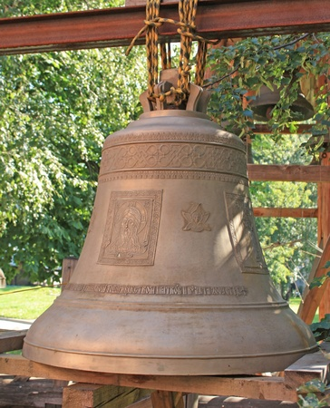 Bell in the courtyard of the Andronnikov monastery in Moscow  photo