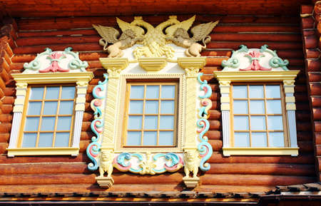 Facade of a building of the seventeenth century photo