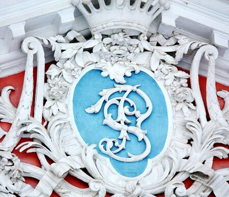 emblem on the front of the ducal palace in the Estate Kuskovo Stock Photo - 11848693