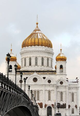 Christ the Savior Cathedral - largest cathedral of the Russian Orthodox Church Stock Photo - 12040573