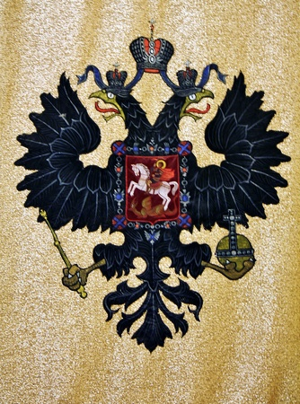Two-headed eagle with a crown and a picture of George  Victorious photo