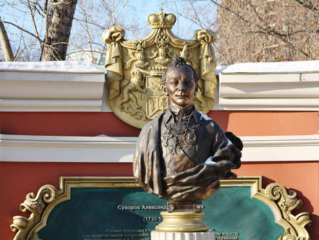 statue of the Russian general A. Suvorov  in Ekaterina Park in Moscow photo